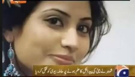 Husband Killed Her Pregnant Wife After Knowing That She is Going to Give Birth A Girl