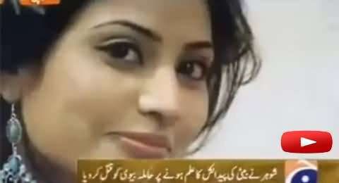 Husband Killed His Pregnant Wife After Knowing That Sex of Upcoming Child is Female
