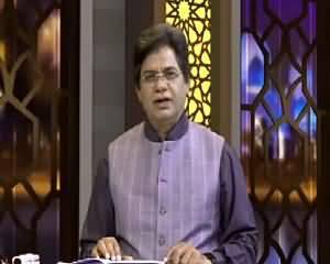 Husn-e-Ramazan 13th Day Iftari Transmission – 2nd July 2015