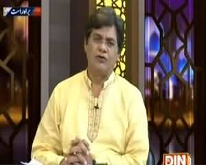 Husn-e-Ramazan (Ramzan Transmission) On Din News – 1st July 2015