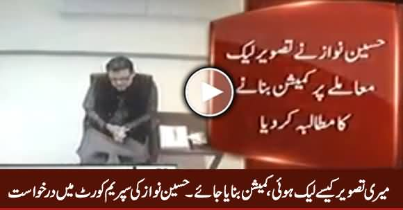 Hussain Nawaz Files Petition in SC, Demanding Commission to Probe How His Pic Was Leaked