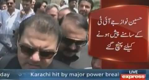 Hussain Nawaz Reached Judicial Academy To Appear Before JIT