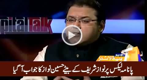 Hussain Nawaz's Reply on Panama Leaks About His Offshore Companies