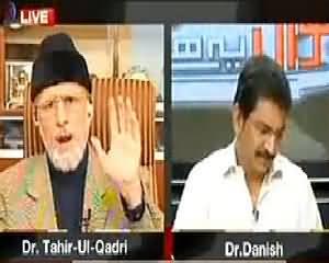 I am Afraid that Imran Khan Might Not Be a Part of Status Quo - Dr. Tahir ul Qadri