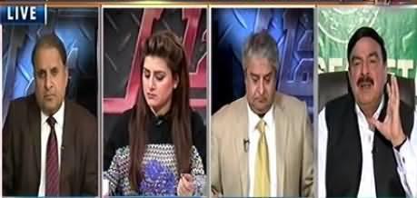 I Am Going to Supreme Court Against Nawaz Sharif on Panama issue - Sheikh Rasheed