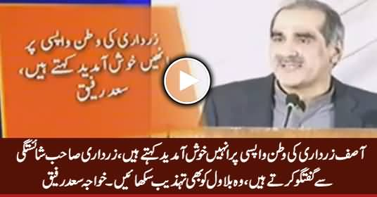 I Am Happy That Zardari Came Back, We Welcome Him in Pakistan - Khawaja Saad Rafique