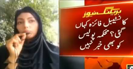 I Am Mentally Depressed, Please Don't Upload My Videos - Lady Constable Faiza Exclusive Talk