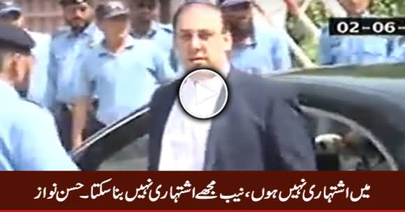 I Am Not Absconder, NAB Cannot Declare Me Absconder - Hassan Nawaz