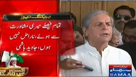 I am Not Angry with My Party - Javed Hashmi Talking to Media - 29th August 2014