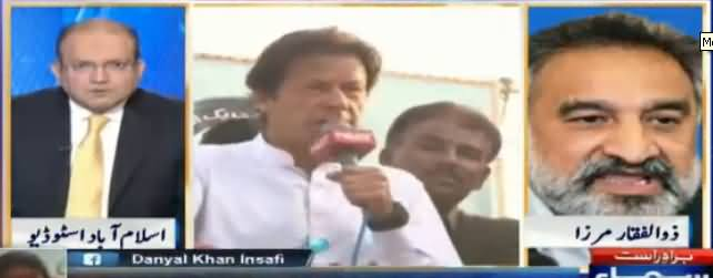 I Am Not Calling Indian Army Like MQM, I Am Calling Pakistan Army - Zulfiqar Mirza