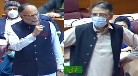 I Am Not Indian Agent - Ahsan Iqbal Gets Angry & Demands Apology - Asad Umar Replies