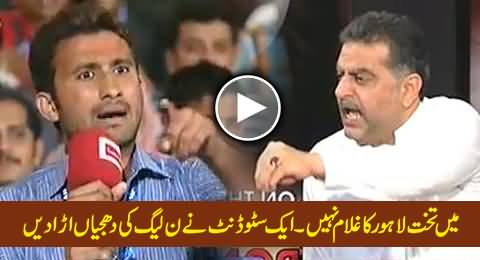 I Am Not Slave of Takht e Lahore, A Student Blasts PMLN & Zaeem Qadri in Live Show