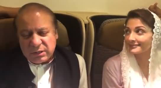 I Am Ready To Pay The Price of Big Purpose - Nawaz Sharif