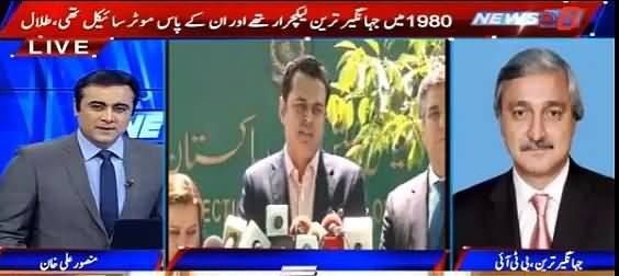 I Am Sending Legal Notice to Shahbaz Shareef - Jahangeer Khan Tareen Replies to Talal Ch's Allegations