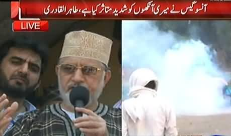 I Am Thankful to My Brother Imran Khan Who Addressed PAT Workers in My Absence - Tahir ul Qadri