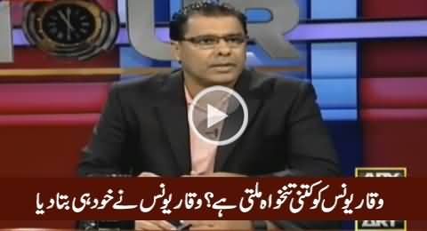 I Am The Highest Paid Person in PCB - Waqar Younus First Time Telling His Salary