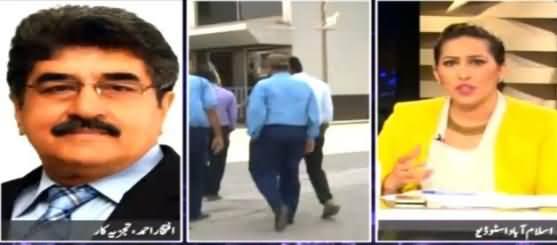 I Am Thinking to Retire From Pakistani Media - Iftikhar Ahmad Views on Axact Scandal