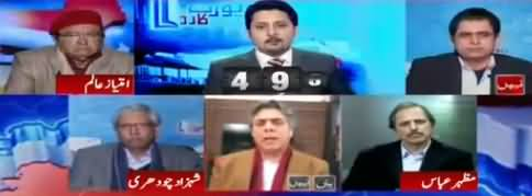 I Am Totally Agreed With Imran Khan's Statement - Hafeezullah Niazi Analysis
