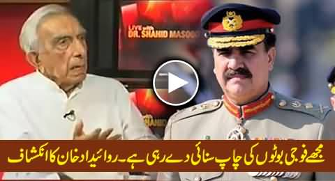I Can Hear the Sound of Army Boots Coming - Roedad Khan Shocking Revelation