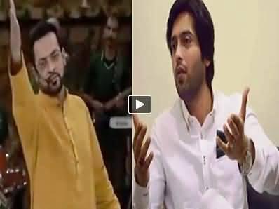 I Can Never Conduct a Show Like Amir Liaquat - Fahad Mustafa Praising Amir Liaquat