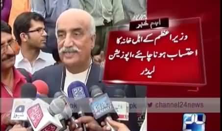 I Can't Understand Why Nawaz Sharif Is Holding Jalsas - Aitzaz Ahsan