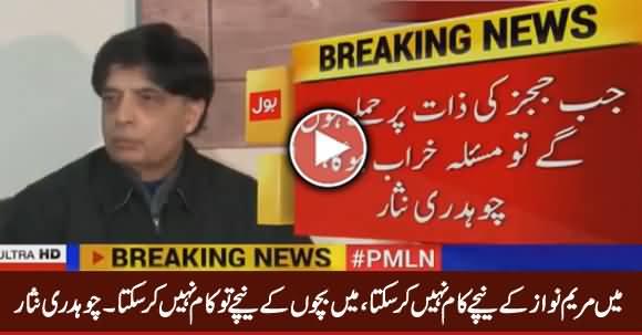 I Cannot Work Under Mrayam Nawaz, Under Children - Chaudhry Nisar