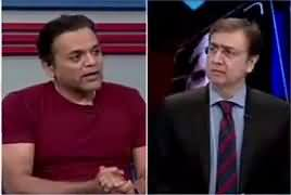 I Don't See Any Thing Substantive In This Video Except...... - Kashif Abbasi Analysis
