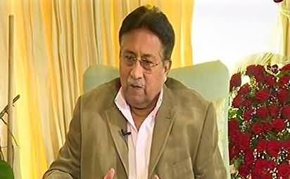 I Don't Want To Become MQM Chief - Pervez Musharraf Tells in Clear Words