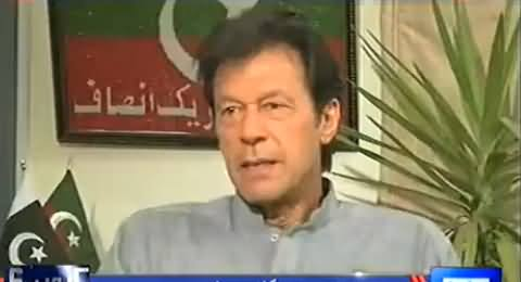 I Don't Want to Reply to Sharif Family Servants - Imran Khan's Reply to Pervez Rasheed