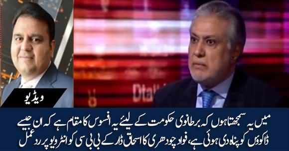 I Feel Sorry For British Govt On Providing Shelter To Criminals - Fawad Ch's Stance On Ishaq Dar's Interview To BBC