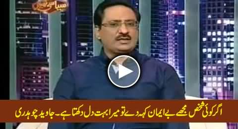 I Feel Very Sad, If Someone Call Me Dishonest or Sold - Javed Chaudhry
