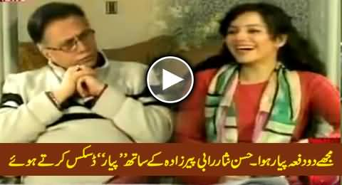 I Fell In Love Two Times in My Life - Hassan Nisar Discussing Love with Rabi Pirzada