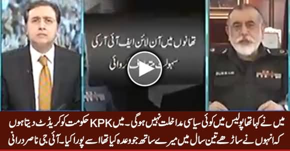I Give Credit To KPK Govt That They Fulfilled Their Promise With Me in 3.5 Years - IG Nasir Durrani
