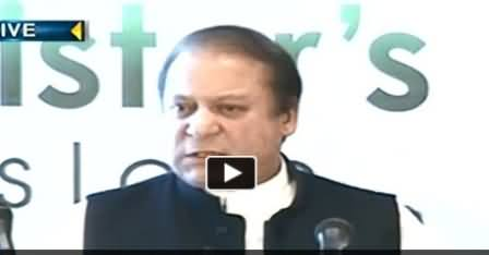 I hardly convinced myself to become the prime minister of Pakistan after winning election - Nawaz Sharif