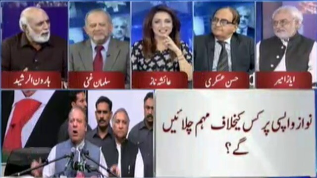 I have a letter of Shehbaz Sharif and if I make it public; there will be a situation of political chaos in the country - Haroon Rasheed