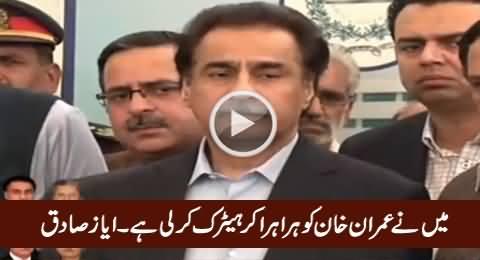 I Have Done Hat-Trick Against Imran Khan - Ayaz Sadiq Reply to Imran Khan