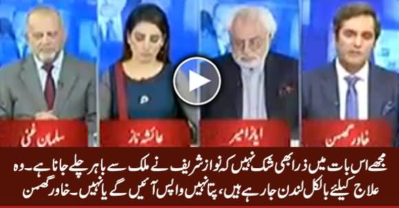 I Have No Doubt That Nawaz Sharif Is Going Abroad For Treatment - Khawar Ghumman