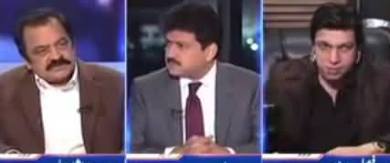 I Have No Doubt That They Will Arrest Me - Rana Sanaullah