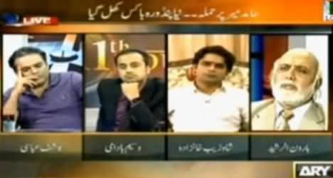 I have Proof Against Geo and Mir Shakeel ur Rehman Anti Pakistan Activities - Haroon Rasheed