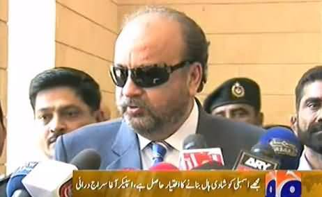 I have the Right to Use Sindh Assembly as Marriage Hall - Agha Siraj Durrani