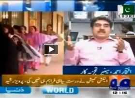 I have to agree with Imran Khan, it was worst Rigged election - Geo TV analyst Iftikhar Ahmed