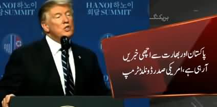 I Hope Tension Between Pakistan And India Will End Soon - Donald Trump