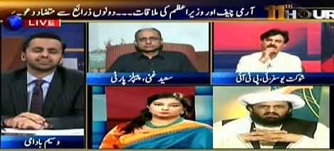 I Know ARY & PMLN Hate Each Other - Hafiz Hamdullah Saying on Waseem Badami's Question