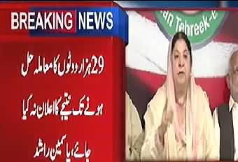 I'm going to take the ECP to court over PMLN pre-poll rigging in NA-120 - Dr Yasmin Rashid