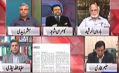 I'm seeing more trouble for Pakistan State - Hafeezullah Niazi Condemns Nawaz Sahrif's Statement