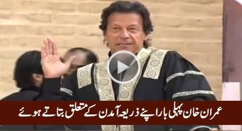 I Never Worked For Myself - Imran Khan First Time Telling About His Source of Income