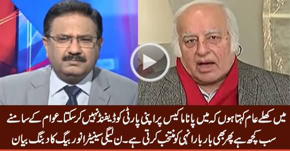 I Openly Say That I Cannot Defend My Party on Panama Issue - PMLN Senator Anwar Baig