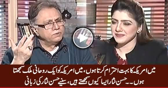 I Respect America A Lot, I Take It As A Spiritual Country - Hassan Nisar