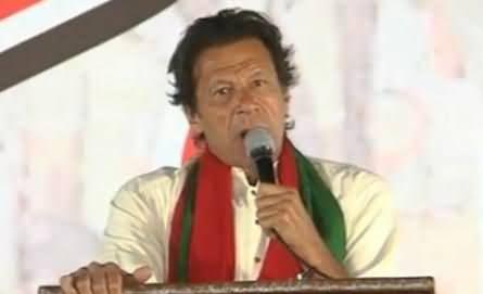I Said Go Nawaz Go to Nawaz Sharif and He Started Foreign Tours - Imran Khan