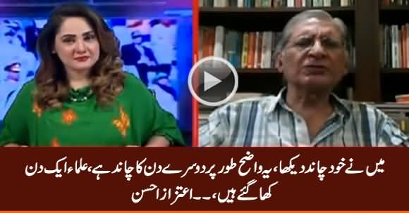 I Saw The Moon,  It Was Clearly 2nd Day's Moon - Aitzaz Ahsan